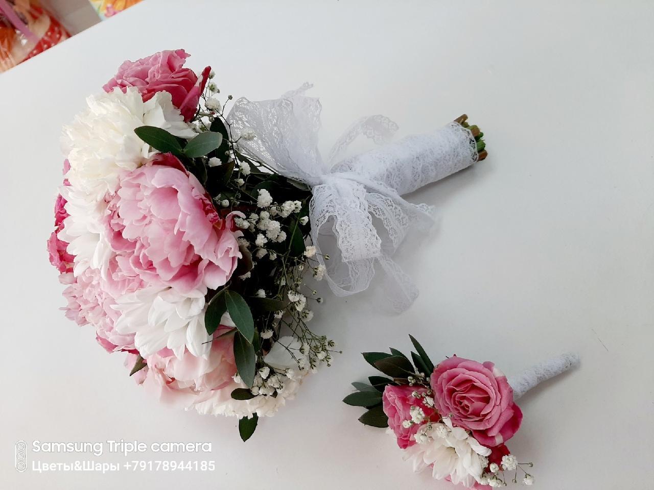Дешевые букеты невесты казань, букеты